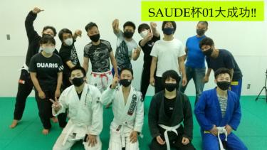道場マッチSAUDE杯01
