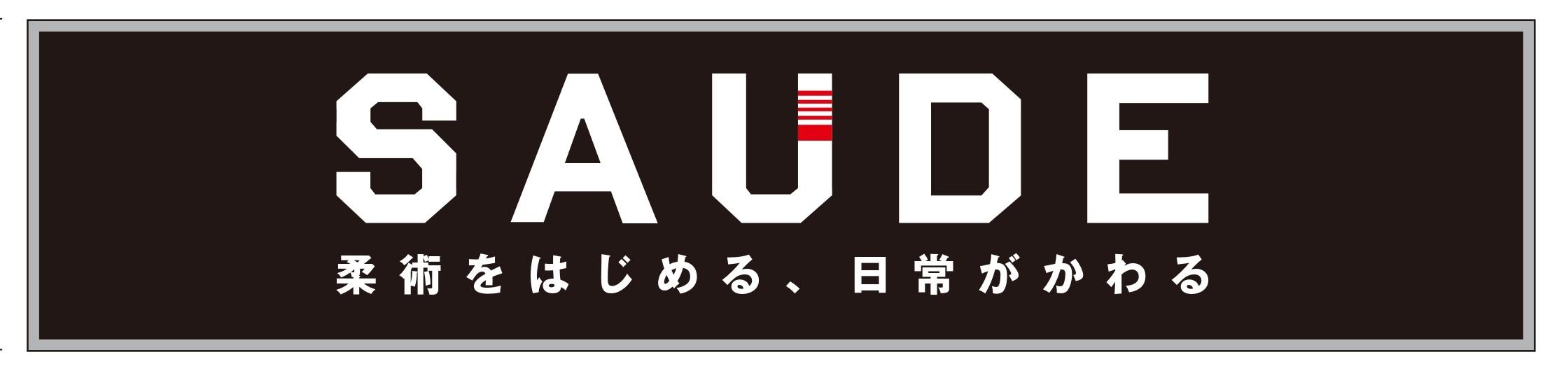 高知市北川添に駐車スペース約30台の柔術ジム【SAUDE】